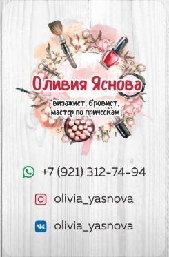 Изготовление пластиковых визиток в Москве