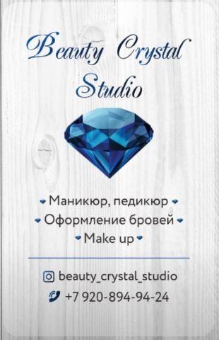 Пластиковые визитки заказать в Москве